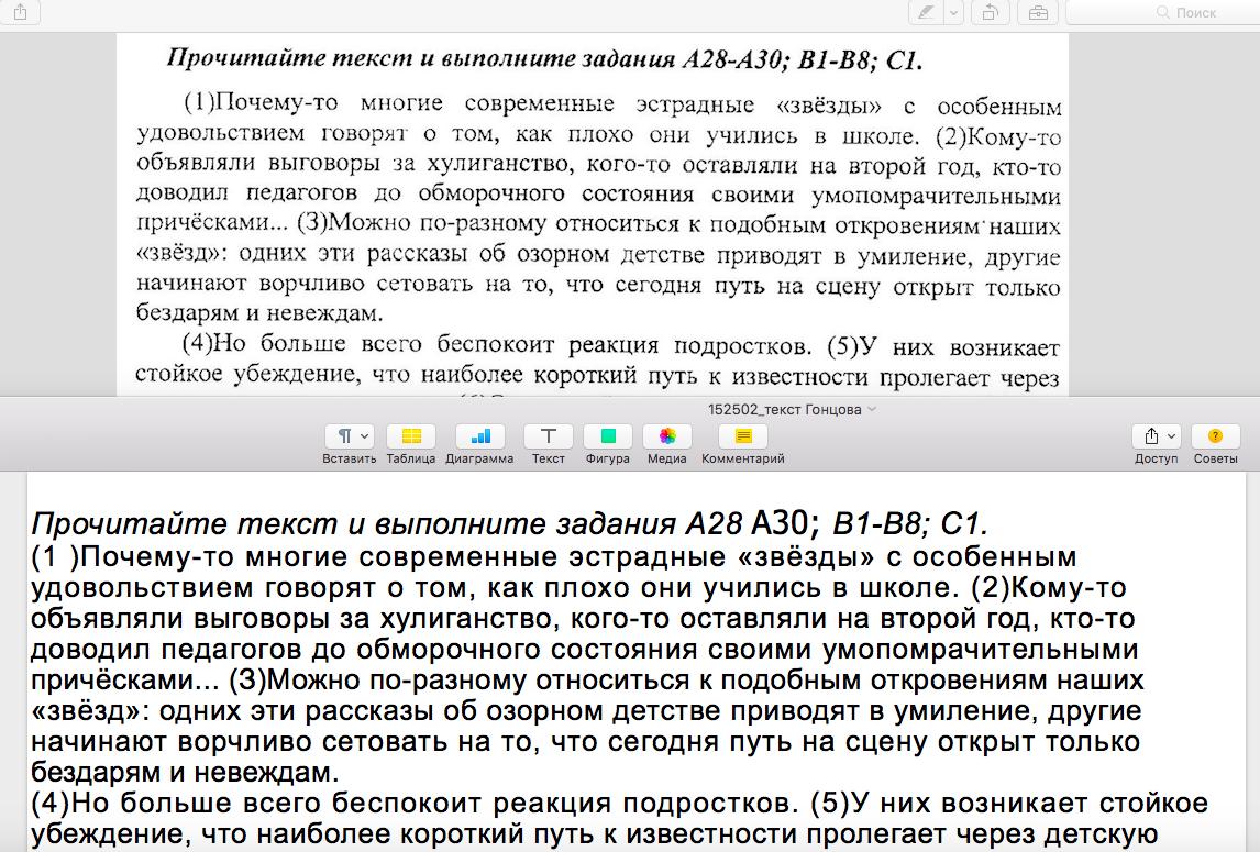 Распознать текст с картинки i без регистрации