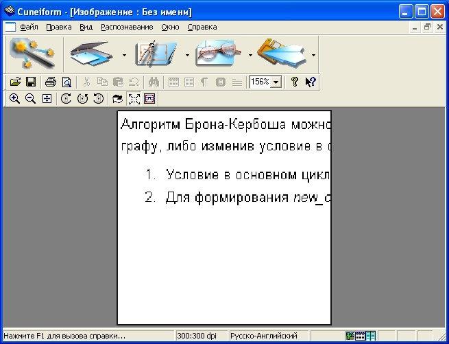Распознавание рукописного текста онлайн