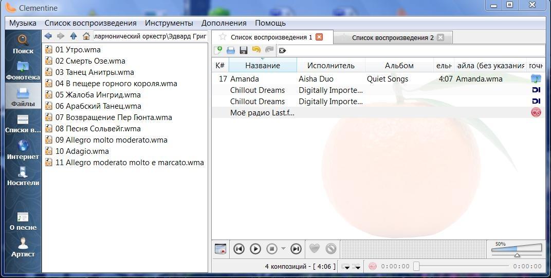 Скачать программу для просмотра двд дисков бесплатно и без регистрации