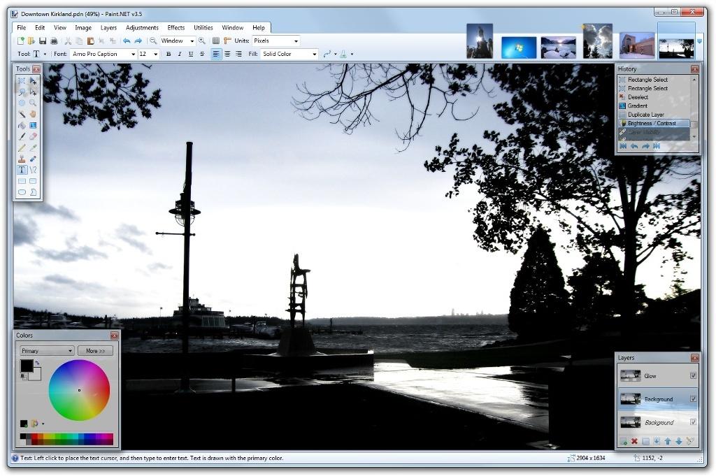 Программа изображениями растровыми с работы для