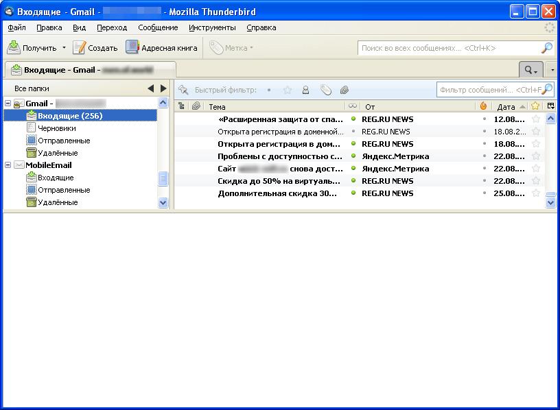 бесплатная почтовая программа для windows xp