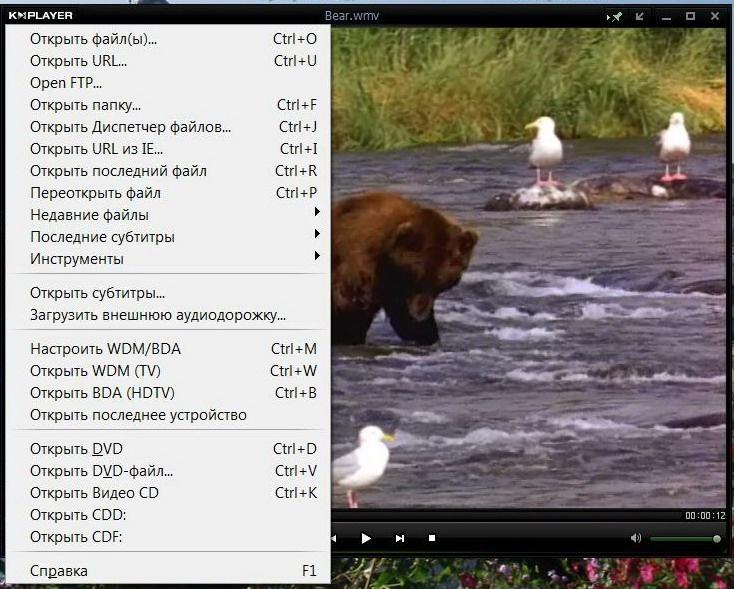 Програмку воспроизведения dvd на компе