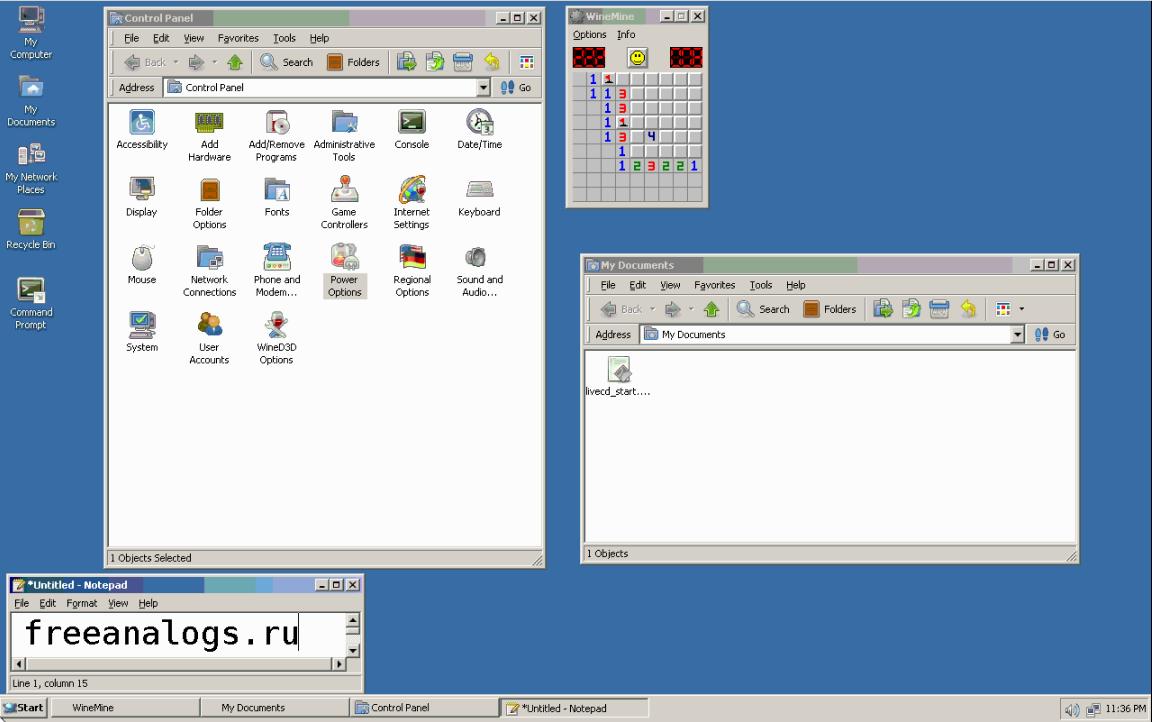 Скачать бесплатно операционные программы для компьютера