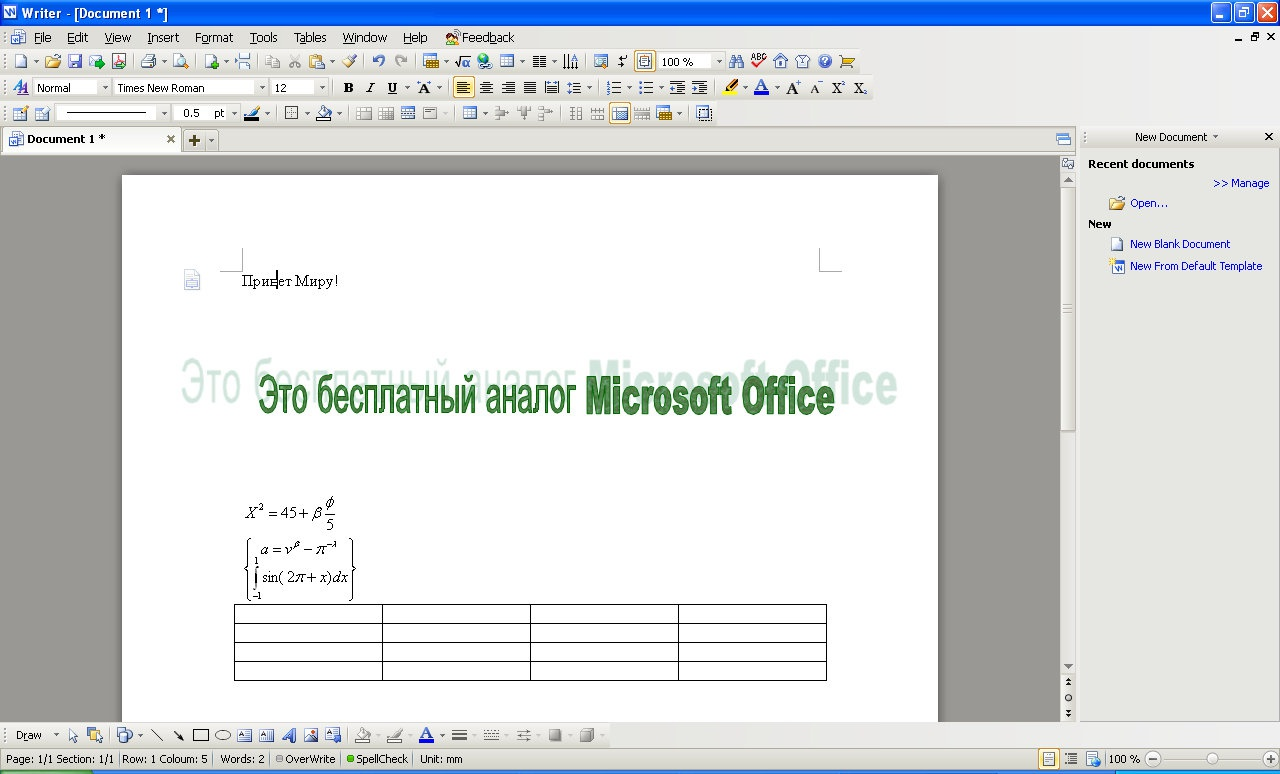 download microsoft office 2010 for mac free