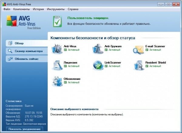AVG Anti-virus Professional.