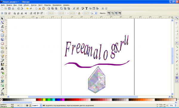 Бесплатная программа Inkscape