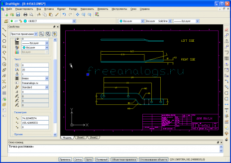 DraftSight Free CAD